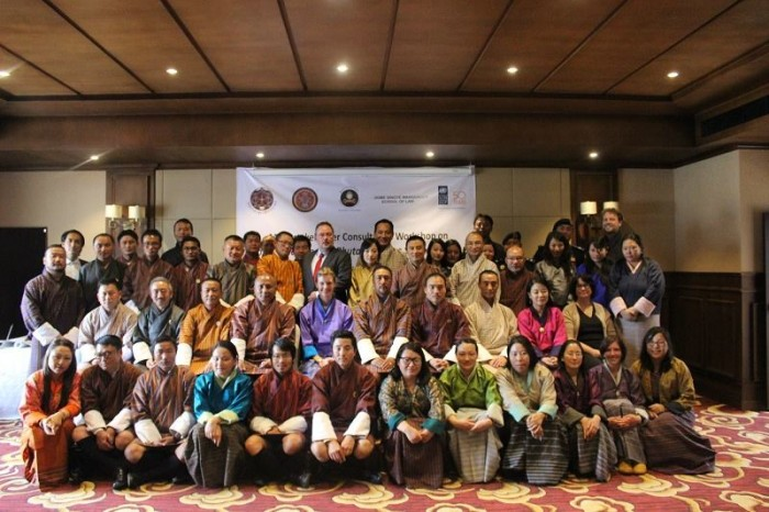 Holistic Planning Strategy for Bhutan's Justice Sector